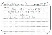 CCI20160403_0001