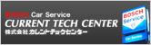 ind_bn_tech-center