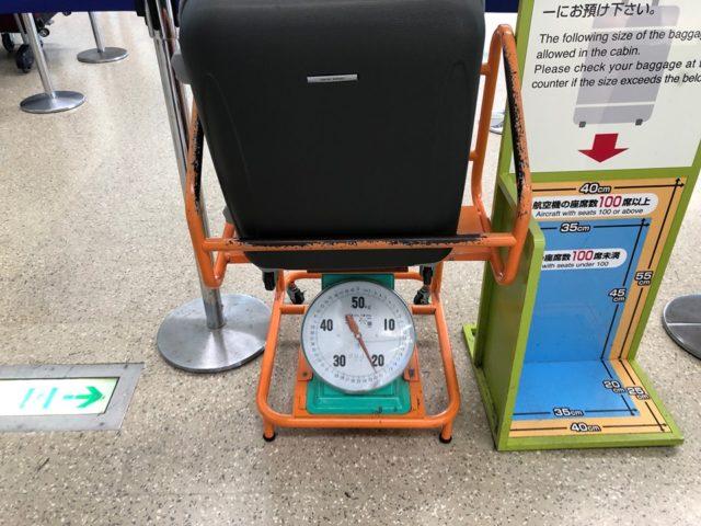"""お帰りなさい930カレラ٩( """"ω"""" )و"""