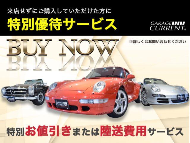 日本全国の皆様が対象のキャンペーンのご紹介です。